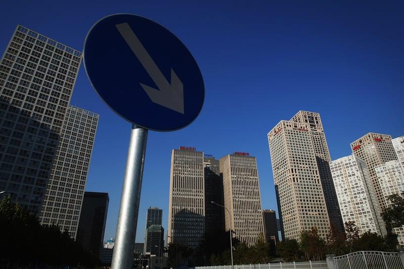 2020年1月份大陸房地產銷售TOP100企業單月操盤口徑銷售額同比去年下降12%。圖為北京樓市。(Feng Li/Getty Images)