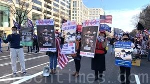 組圖:華盛頓DC集會遊行 民眾認清中共邪惡