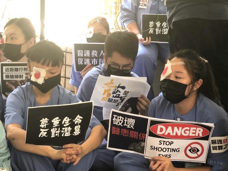 組圖2:8.14醫護「單眼」集會 抗議港警暴力