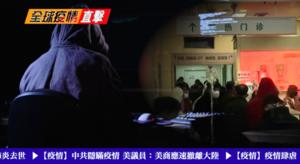 【疫情直擊】黑客攻擊美衛生部 欲延應對疫情