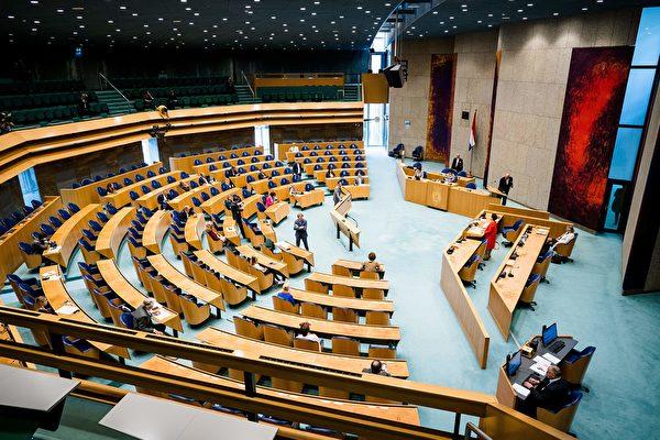 荷蘭議會——二院(De Tweede Kamer)(下議院,即眾議院)。(BART MAAT/ANP/AFP via Getty Images)