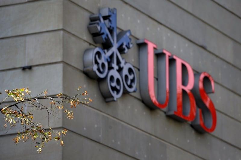圖為蘇黎世市瑞士銀行總部的瑞銀徽標。(FABRICE COFFRINI/AFP)