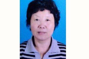 酷刑折磨 佳木斯法輪功學員劉秀芳遭迫害離世