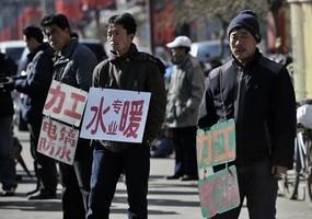 鍾原:李克強「臨時工」就業模式再被封殺