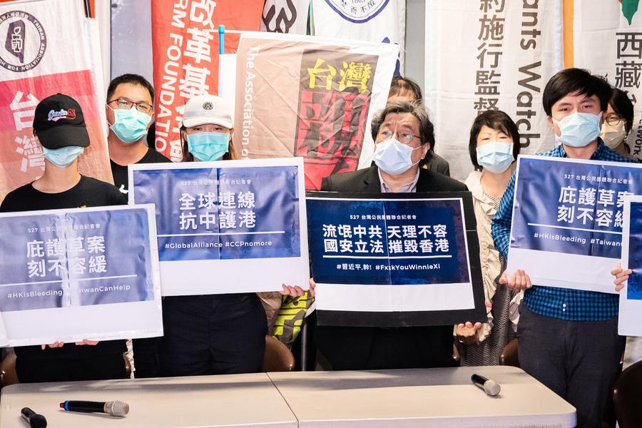 對抗港版國安法 港青年籲全球抗共結盟