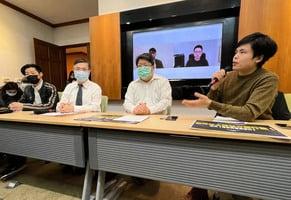 回應香港大抓捕 台立委籲立台版人權問責法