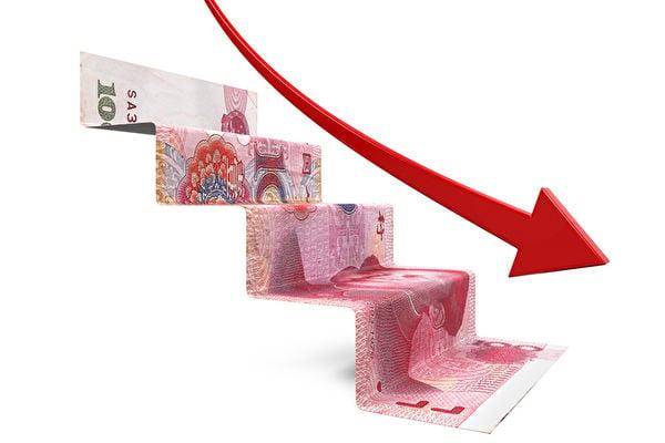 大陸經濟反彈乏力,財政收入下滑10%。(Fotolia)