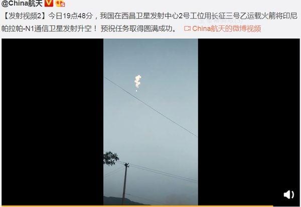 4月9日,中共在四川省西昌衛星發射中心,使用長征三號乙火箭發射失敗。(影片截圖)