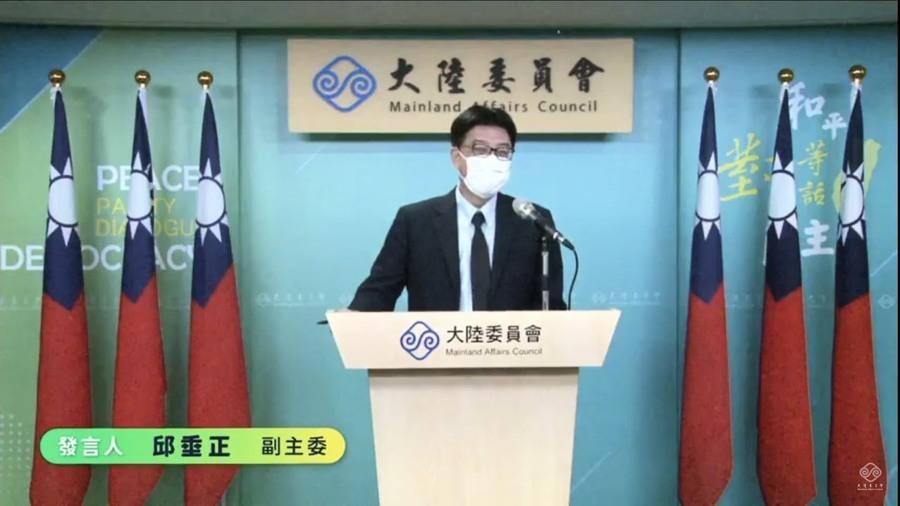 網謠傳法輪功退出香港 陸委會:有心人散佈假新聞