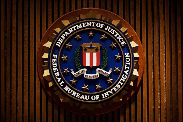 中共經濟間諜案近年來在美國層出不窮。特朗普政府正多管齊下,從多方面打擊中共竊取美國知識產權。(MANDEL NGAN/AFP/Getty Images)