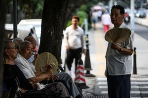 大陸一再調降社保費率 折射養老金危機四伏