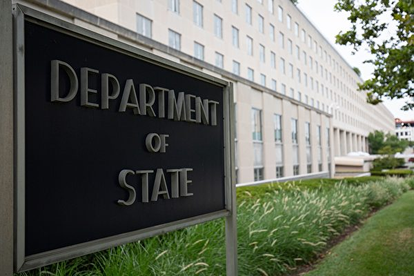 圖為美國國務院。(ALASTAIR PIKE/AFP/Getty Images)