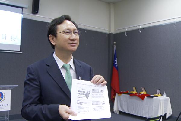拓華語市場 台灣僑委會計劃於歐美設100間語文中心