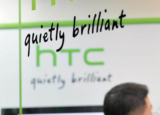 HTC內鬼案 前首席設計師被輕判緩刑