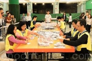 【11.24選舉組圖】香港區議會選舉開票點票現場