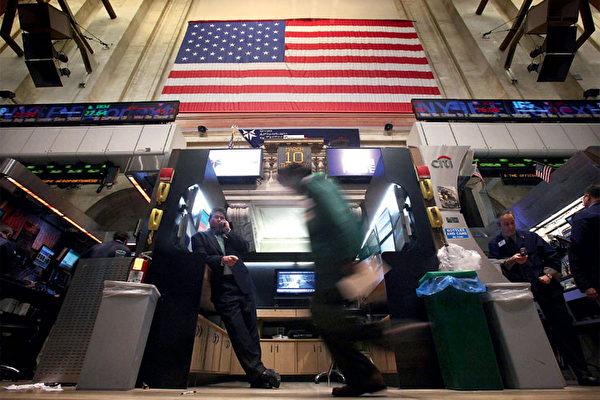 圖為紐約證券交易所內一角。(Getty Images)