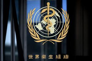 美參院通過法案 挺台灣重獲WHO觀察員身份