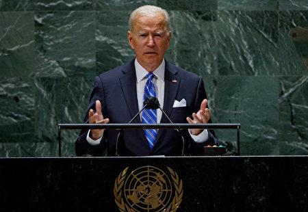 2021年9月21日,拜登總統在聯合國大會上演講。(Eduardo Munoz-Pool/Getty Images)