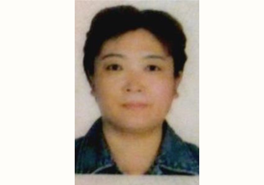 黑龍江省哈爾濱市香坊區法輪功學員王玉榮被非法關押在黑龍江省女子監獄遭受迫害。(明慧網)
