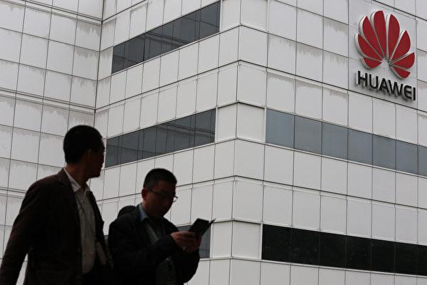 台灣因憂安全風險,緊隨美國加大限制政府採購大陸科技產品的力度,預計阿里巴巴、華為、聯想和小米等大陸企業上黑名單。圖為華為深圳總部。(AARON TAM/AFP)