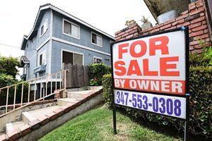 美5月二手房價同比增24% 銷售量連跌四個月