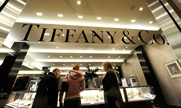 LVMH收購了美國珠寶商Tiffany。(Ethan Miller/Getty Images)