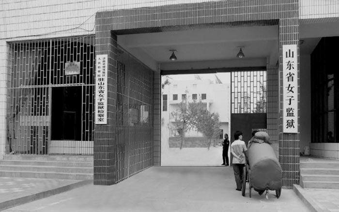 山東臨沂市沂南縣依汶鎮法輪功學員王西愛於2020年11月11日被非法劫入山東女子監獄關押。(明慧網)