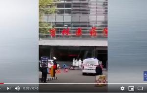 【現場影片】吉林465醫院被徵為疫情定點醫院