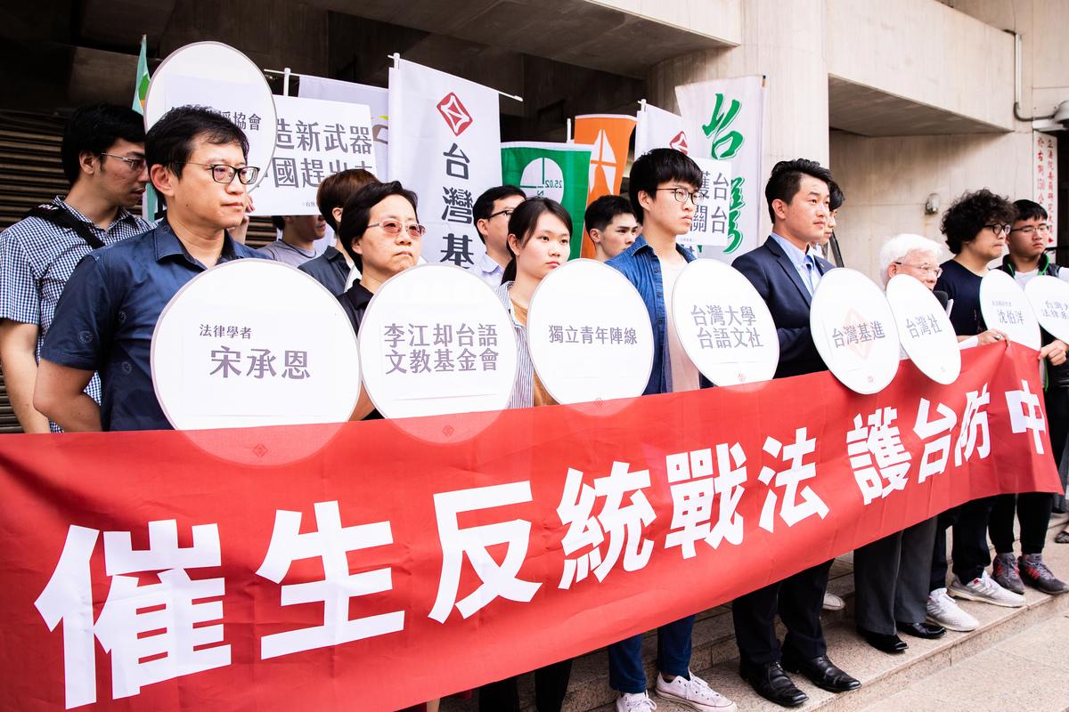 10多個民間團體、學生社團代表13日在立法院前召開「催生反統戰法 護台防中」記者會,呼籲訂定「外國代理人登記法」。(陳柏州/大紀元)