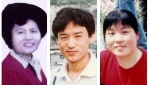醫療行業法輪功學員被迫害致死案例(上)