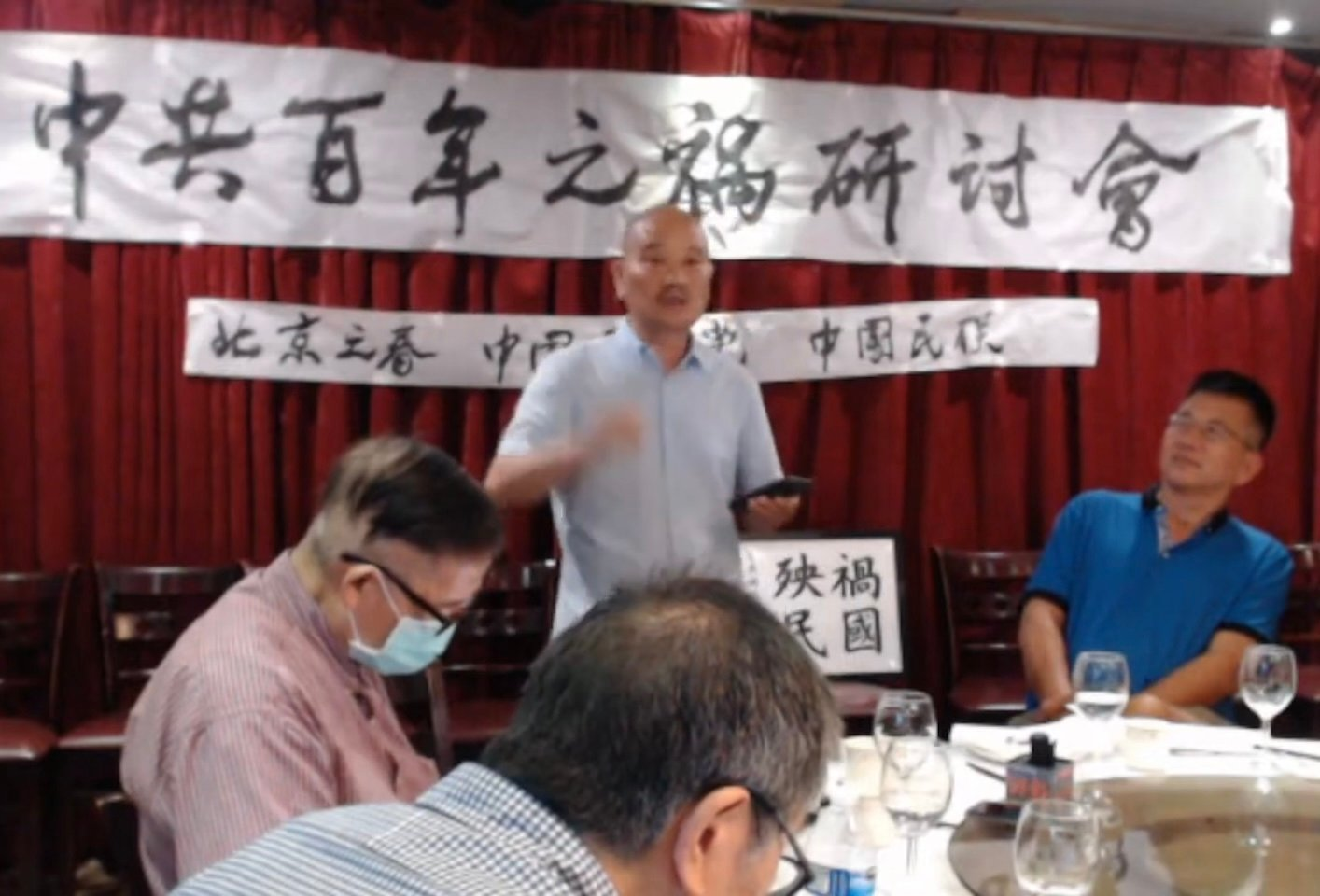 旅美湖南同鄉會前會長李林(站立者)說,自己的祖父母是中共建黨初期就跟隨中共的「老革命」,但在中共奪取政權後,因為出於良心保護了一個家人被「鎮反」的親戚,而被打成了「假革命」。(中國民主黨影片截圖)