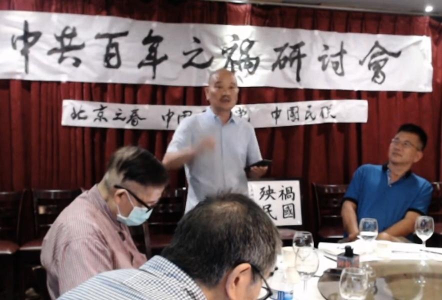 旅美僑領李林:我祖父誤入中共被「走火入魔」