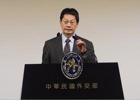大陸點名66外企改台灣名 台外交部強烈譴責