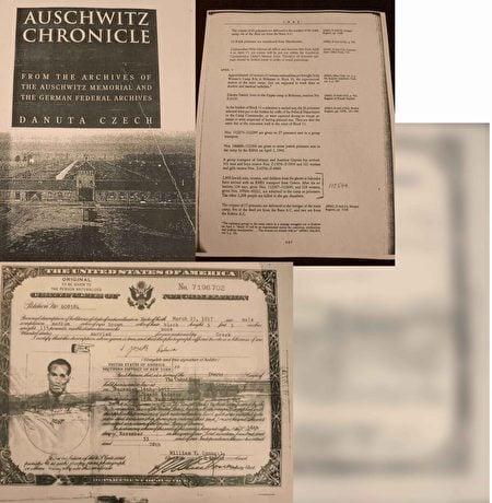 (左上)「奧斯維辛編年史」封面;(右上)「奧斯維辛編年史」其中的一頁顯示約瑟夫·塞達卡的「戰爭號碼」,表明他曾被關進集中營;(下)約瑟夫·塞達卡的美國入籍證書。(妮絲·克拉夫提供)
