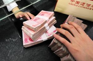 中國資產管理行業泡沫難解 影子銀行隱現危機