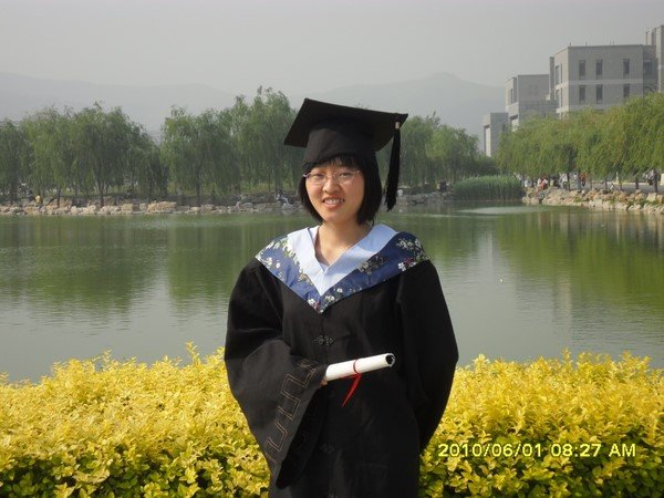 畢業於山東師範大學的研究生、法輪功學員戰玉彩,於2018年12月18日遭冤判三年。(明慧網)