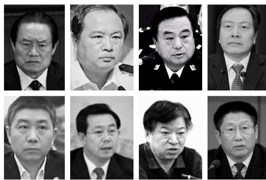逾60名落馬的中共政法委書記。(大紀元合成圖)