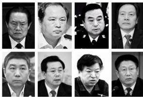 47名省部級政法高官落馬 均上過惡人榜