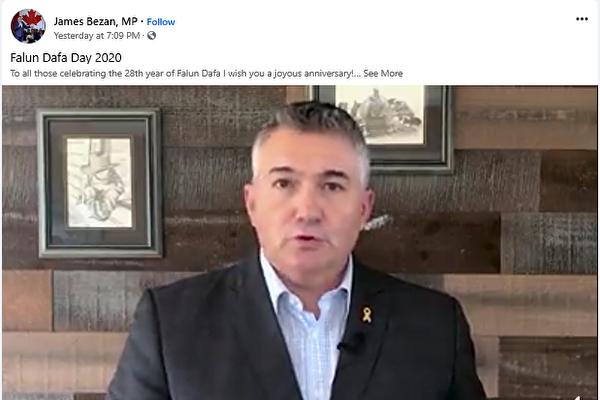國會議員James Bezan分別在推特和臉書上發出視頻祝賀,他在視頻上說,祝賀法輪大法洪傳二十八周年,通常我們都是在國會山集會慶祝法輪大法日。(大紀元)