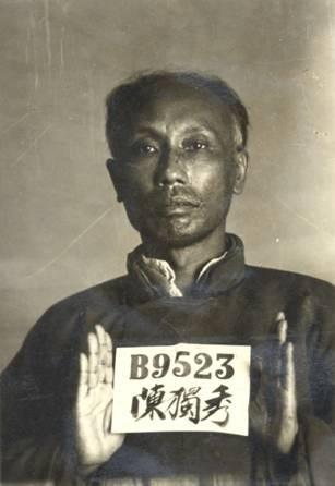 1921年7月,陳獨秀在中共一大被選為中央局書記。同年10月,曾一度被上海法租界巡捕房逮捕,被判罰100銀元。(公有領域)