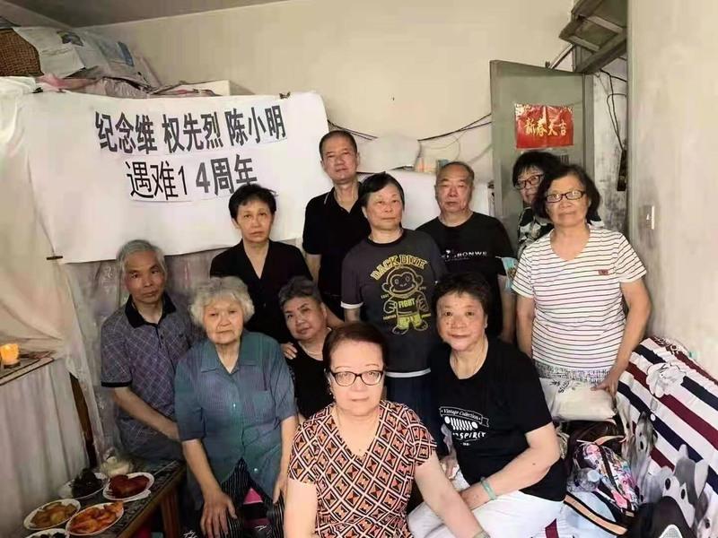 祭奠上海維權人士陳小明 11訪民被公安帶走