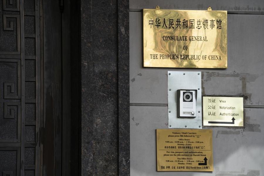 中美關係繼續惡化 分析:美國不怕事態升級