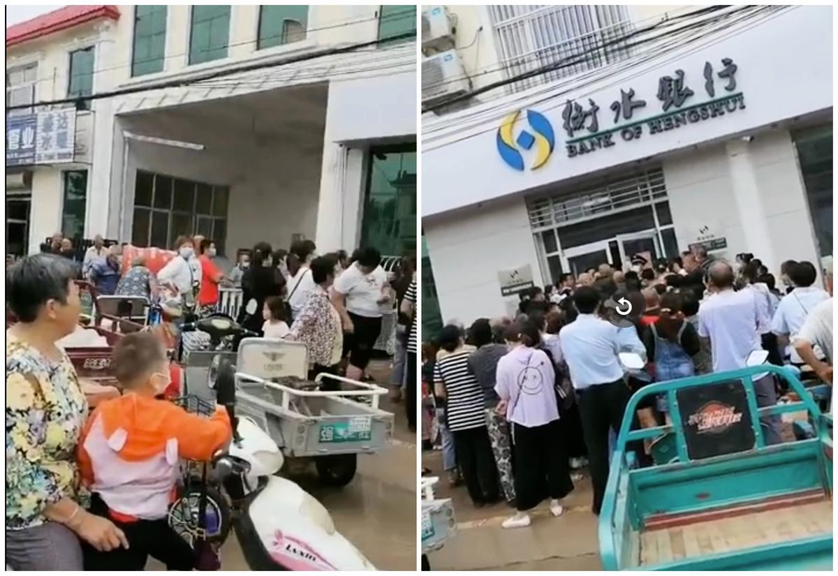 2020年2次成為被執行人的河北省衡水銀行遭遇擠兌。(視頻截圖)