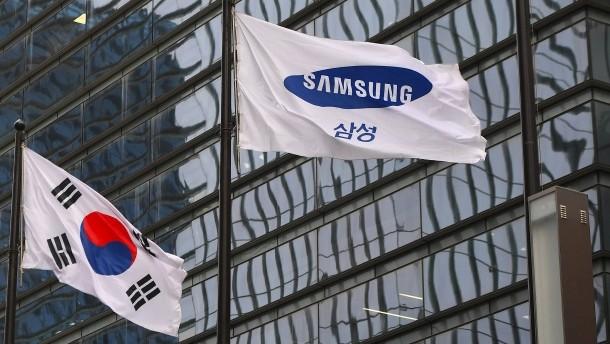 南韓三星電子集團高管及內部管理人員透露,三星正在加強投資其電信網絡設備業務,藉機挺入5G網絡更新設備市場。(Jung Yeon-Je/AFP/Getty Images)