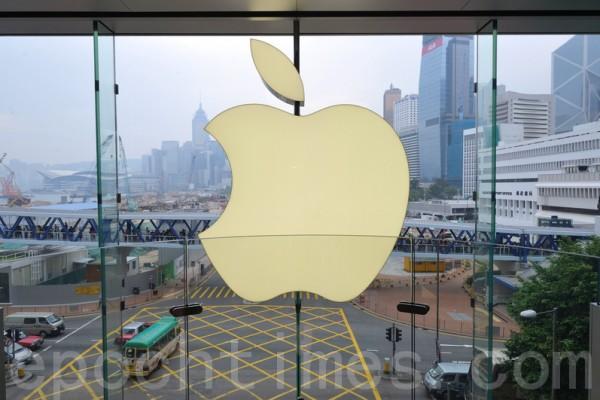 由於蘋果的暢銷產品iPhone的銷售不如預期,外媒報道,現在蘋果正面臨13年來最糟糕的業績。(宋祥龍/大紀元)