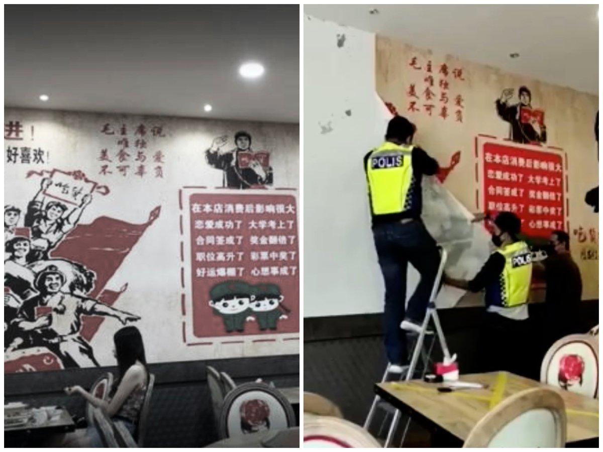 餐廳裝飾被指涉嫌宣揚共產主義,警方當場撕掉壁紙。(影片截圖)