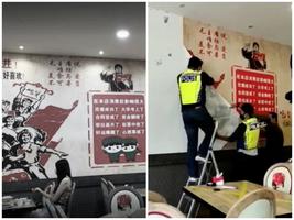大馬華人開紅色餐廳 涉宣揚共產主義被調查