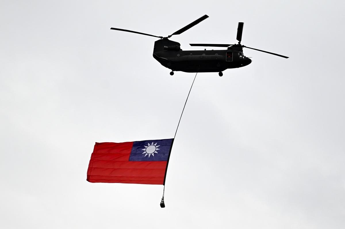 政治觀察家吳嘉隆表示,美國總統特朗普主導「滅共」,美國要將中共定為非法政權、恐怖組織,「中華民國」就是應對中共政權無合法性的招牌。圖為中華民國國旗。(SAM YEH/AFP via Getty Images)