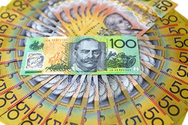 澳元/美元價格(AUD/USD)周五(澳東時間11月13日)維持強勢。澳元價格在亞洲交易時段基本維持在0.7230美元附近。(陳明/大紀元)