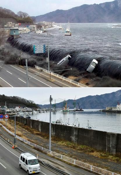 日本311大地震重災區岩手縣宮古市(Miyako,Miyagi)今昔對比圖。上圖攝於2011年3月11日,下圖攝於2021年3月4日。(KAZUHIRO NOGI,STR/AFP via Getty Images)